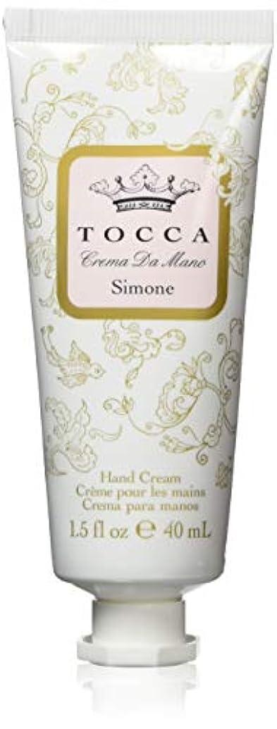 イル枢機卿現れるTOCCA(トッカ) ハンドクリーム シモネの香り 40mL (手指用保湿 ウォーターメロンとフランジパニの爽やかな香り)