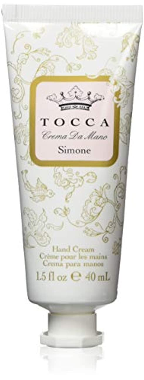 蚊放射能グレートバリアリーフTOCCA(トッカ) ハンドクリーム シモネの香り 40mL (手指用保湿 ウォーターメロンとフランジパニの爽やかな香り)