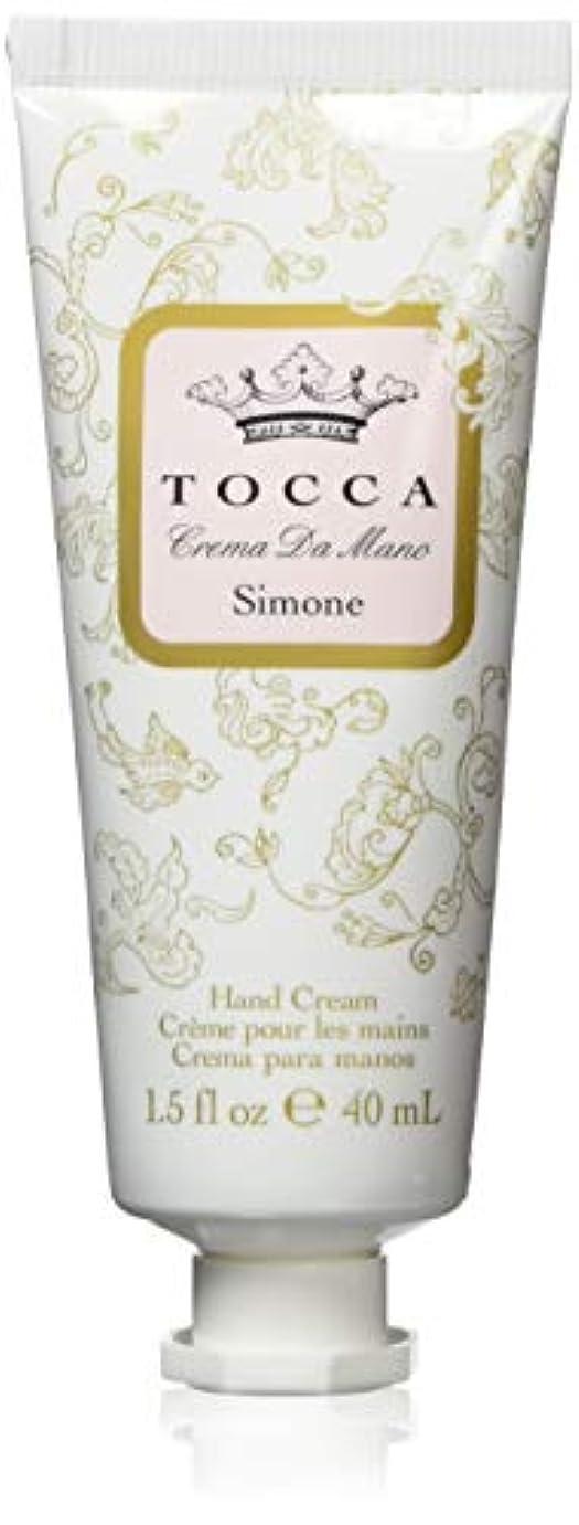 口径ウェーハ中傷TOCCA(トッカ) ハンドクリーム シモネの香り 40mL (手指用保湿 ウォーターメロンとフランジパニの爽やかな香り)