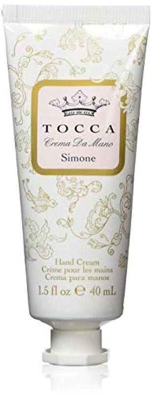 司書銅マットレスTOCCA(トッカ) ハンドクリーム シモネの香り 40mL (手指用保湿 ウォーターメロンとフランジパニの爽やかな香り)