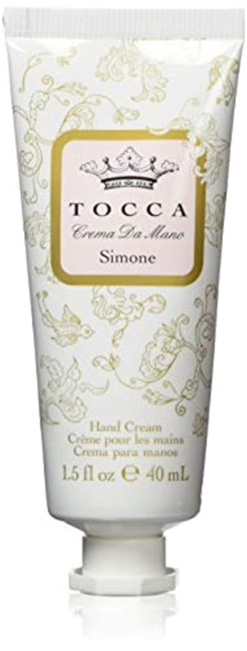 お王族毛布TOCCA(トッカ) ハンドクリーム シモネの香り 40mL (手指用保湿 ウォーターメロンとフランジパニの爽やかな香り)