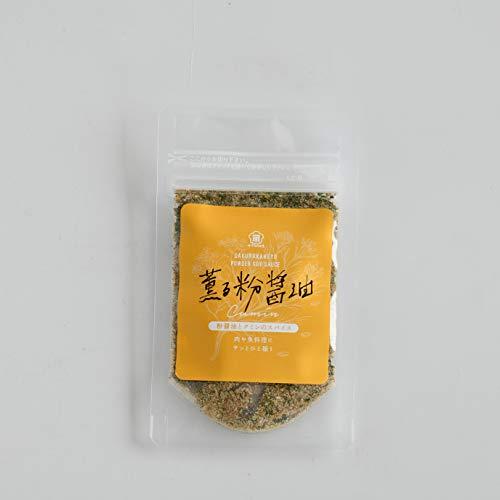 吉村醸造 サクラカネヨ 薫る粉醤油 フリーズドライ醤油 (クミン, 18g)