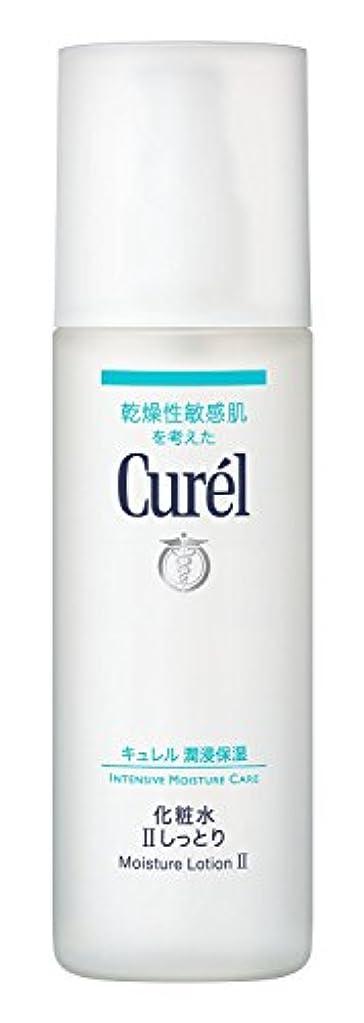 深める女性閉じる【花王】キュレル 薬用化粧水II ノーマル(150ml) ×5個セット