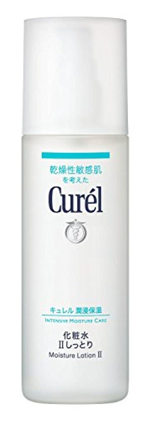 合併症三角扇動【花王】キュレル 薬用化粧水II ノーマル(150ml) ×5個セット