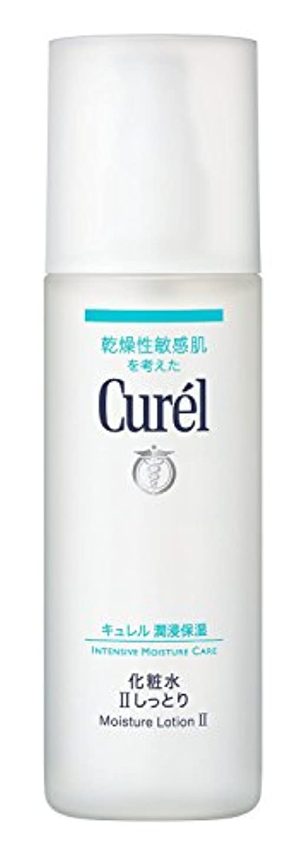 衰えるおしゃれなすすり泣き【花王】キュレル 薬用化粧水II ノーマル(150ml) ×5個セット