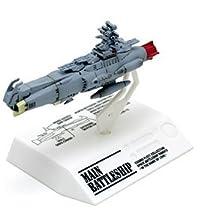 【7】 メガハウス コスモフリートコレクション 宇宙戦艦ヤマト 愛の戦士たち編 地球防衛軍旗艦 主力戦艦 単品