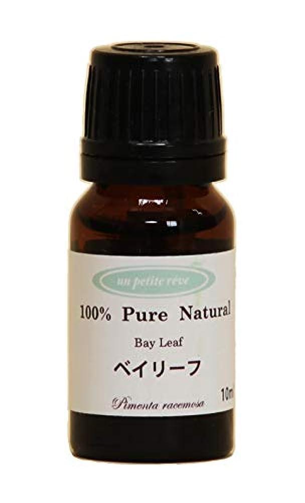 ベイリーフ10ml 100%天然アロマエッセンシャルオイル(精油)