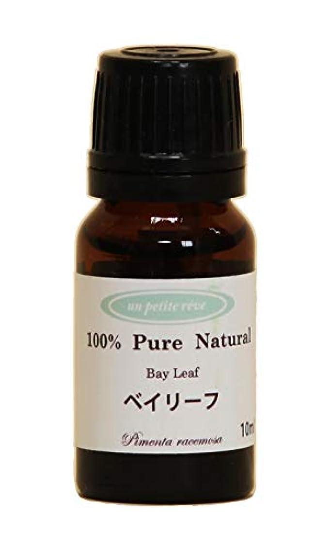 コックジレンマトライアスリートベイリーフ10ml 100%天然アロマエッセンシャルオイル(精油)