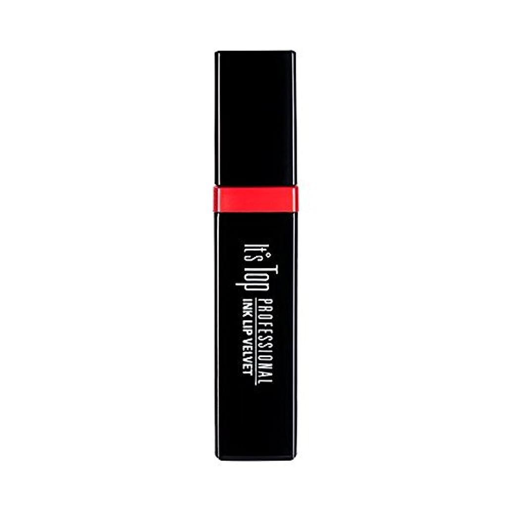 規制距離までIt's Skin it's top professional ink lip velvet イッツスキンイッツトッププロフェッショナル インクリップベルベット (02 Cherry meringue) [並行輸入品]