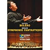 《幻想交響曲》《ボレロ》熱狂ライヴ! [DVD]