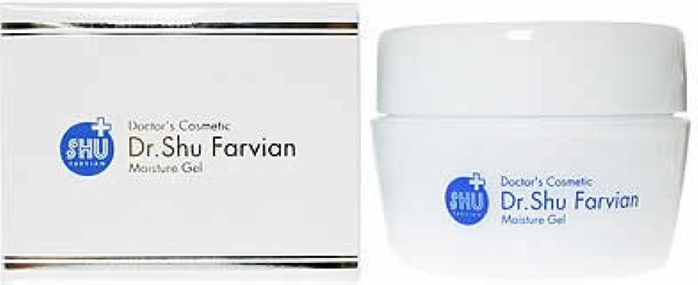 不可能なチラチラする超高層ビルドクターシュウファビアン(Dr.Shu Farvian) 【シュウファビアン】モイスチャーゲル 150g