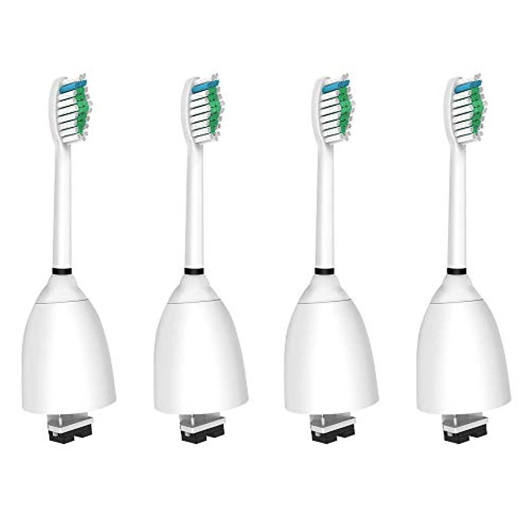 歌樹皮予防接種するWuYan ブラシヘッド 互換性 Philips Sonicare 歯ブラシヘッドに対応 E シリーズ 交換用 ブラシヘッド 互換性 エッセンス エリート エクストリーム アドバンスとクリーンケア 4 パック