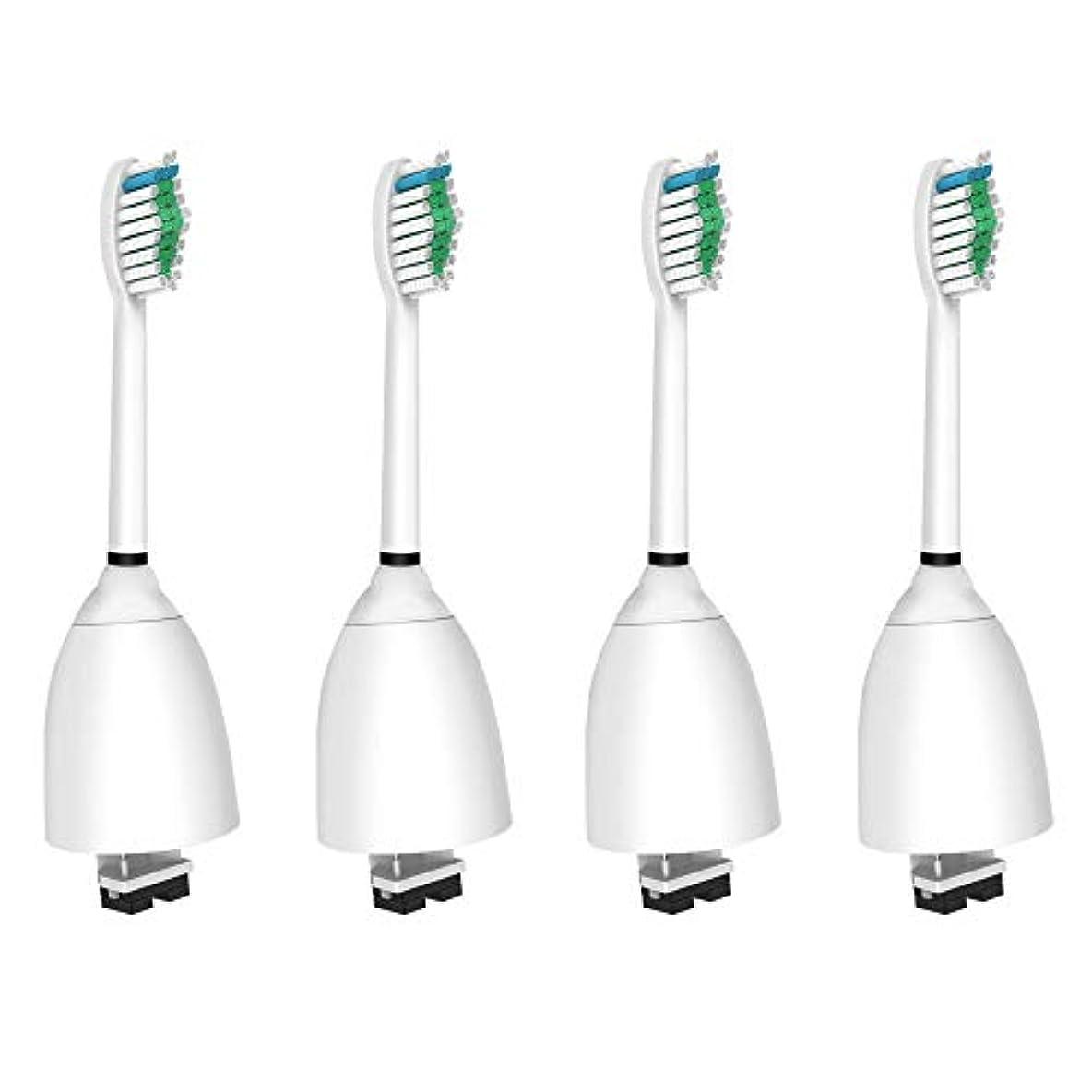 均等にシーフードながらWuYan ブラシヘッド 互換性 Philips Sonicare 歯ブラシヘッドに対応 E シリーズ 交換用 ブラシヘッド 互換性 エッセンス エリート エクストリーム アドバンスとクリーンケア 4 パック