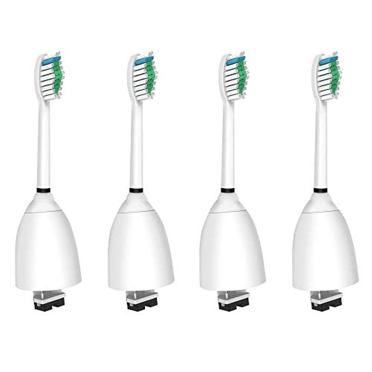 大量コアモルヒネWuYan ブラシヘッド 互換性 Philips Sonicare 歯ブラシヘッドに対応 E シリーズ 交換用 ブラシヘッド 互換性 エッセンス エリート エクストリーム アドバンスとクリーンケア 4 パック