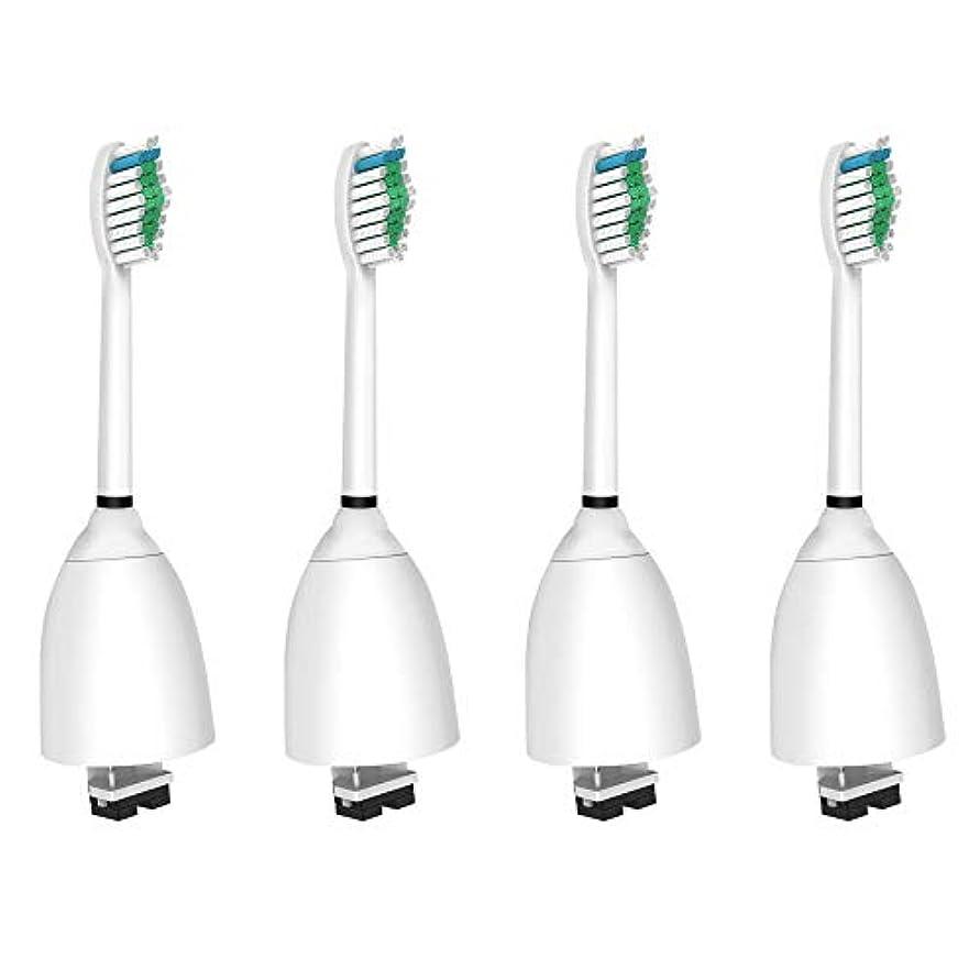 ステップ叱る準備したWuYan ブラシヘッド 互換性 Philips Sonicare 歯ブラシヘッドに対応 E シリーズ 交換用 ブラシヘッド 互換性 エッセンス エリート エクストリーム アドバンスとクリーンケア 4 パック