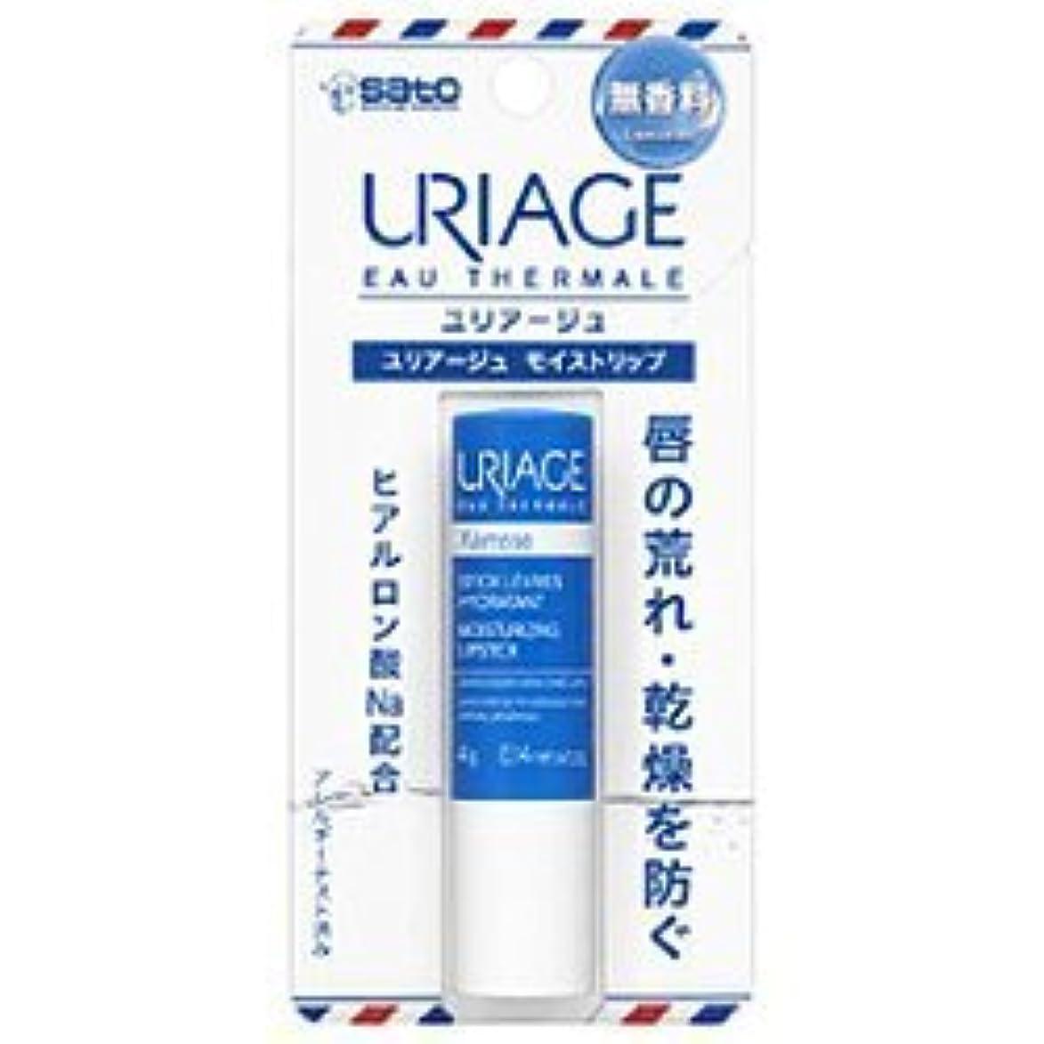 百受信望む【2個セット】【佐藤製薬】URIAGE (ユリアージュ) モイストリップ 4g <無香料>