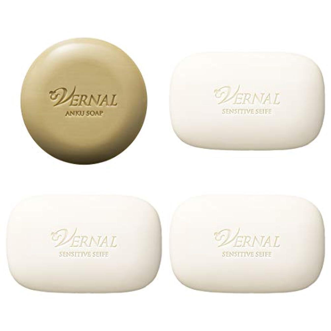 個人的な組み合わせ拮抗するアンク1個ザイフ3個(ベーシックソープ各110g)/ ヴァーナル 洗顔石鹸 お得価格