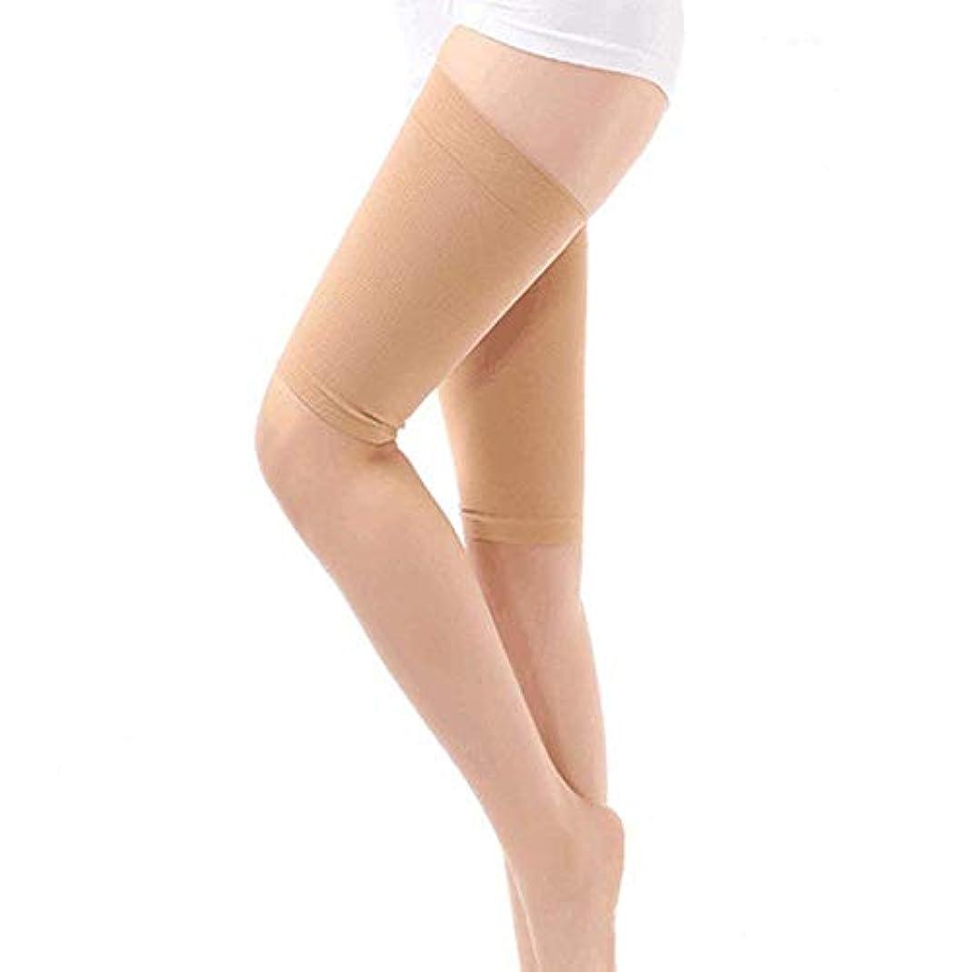 スペース効率的追い出す太もも燃焼 むくみ セルライト 除去 婦人科系 に作用 両足セット肌の色