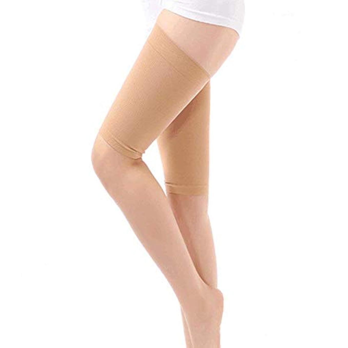 エゴマニア個人的にデイジー太もも燃焼 むくみ セルライト 除去 婦人科系 に作用 両足セット肌の色