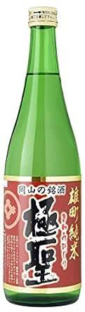 極聖 雄町純米 (720ml)