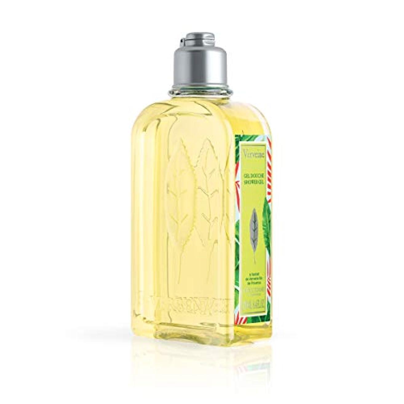 罹患率花瓶対処するロクシタン(L'OCCITANE) ヴァーベナ シャワージェル 250ml (ボディ用洗浄料)