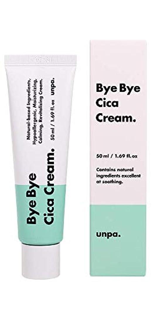 博覧会逸話骨髄【最新版】シカペアクリーム Bye Bye Cica Cream.50ml /韓国コスメ シカケア リカバー シカバーム 保湿 クリーム [国内正規品]