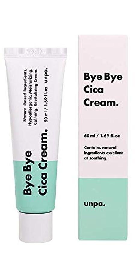 無効みすぼらしい認可【最新版】シカペアクリーム Bye Bye Cica Cream.50ml /韓国コスメ シカケア リカバー シカバーム 保湿 クリーム [国内正規品]