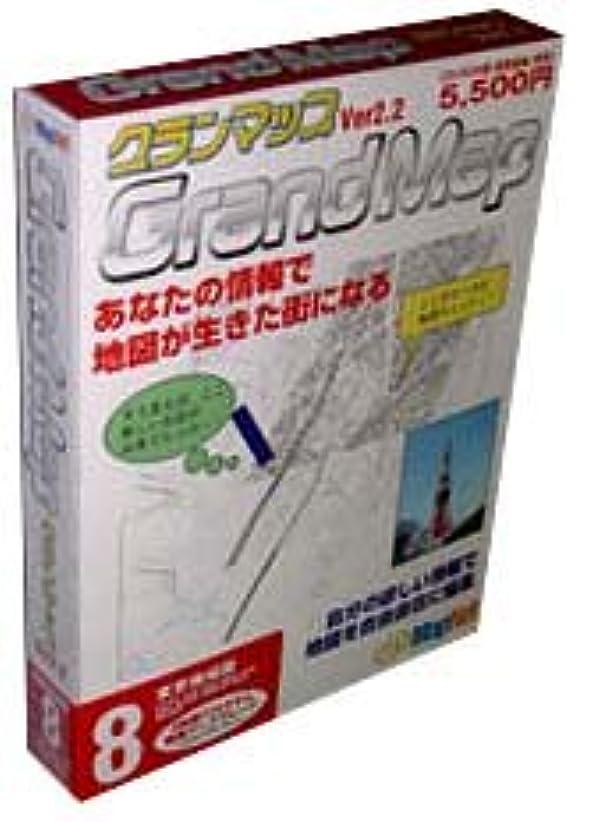 オピエート家庭差し引くグランマップ横浜川崎版(全横浜川崎住宅地図)