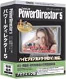 PowerDirector 5 アカデミック版