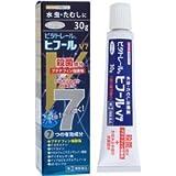 【指定第2類医薬品】ビタトレールヒフールV7水虫クリーム 30g