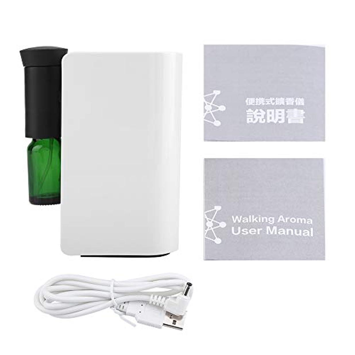 けん引応用不定アロマディフューザー usb充電式 100ml 精油 エッセンシャルオイル用 自動アロマディスペンサー用 部屋 オフィス(ホワイト)