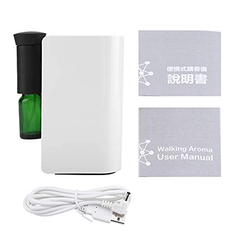 動作断線宿泊施設アロマディフューザー usb充電式 100ml 精油 エッセンシャルオイル用 自動アロマディスペンサー用 部屋 オフィス(ホワイト)