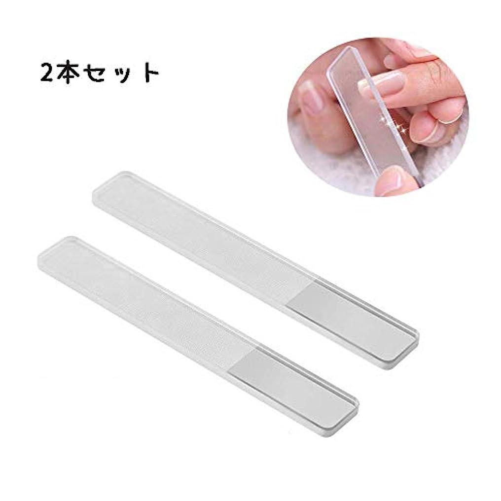 蓮中で幅爪やすり ガラス 爪磨き ガラス製 ネイルシャイナー ピカピカ ネイルケア ナノ技術が生んだ全く新しい 甘皮処理 携帯便利 収納ケース付き 2本 セット (2pcs)