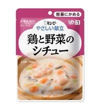 キユーピー やさしい献立 鶏と野菜のシチュー 1人前/100g (区分1/容易にかめる)