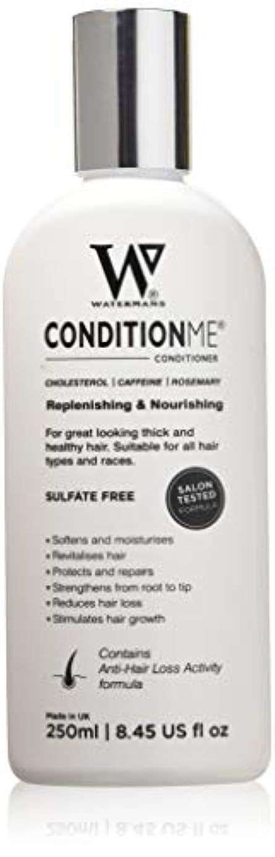 溶岩奇跡的な軍団'Condition Me' Cholesterol Conditioner with Caffeine, Rosemary - All Types of Hair - Unisex Anti-Hair Loss Activity...