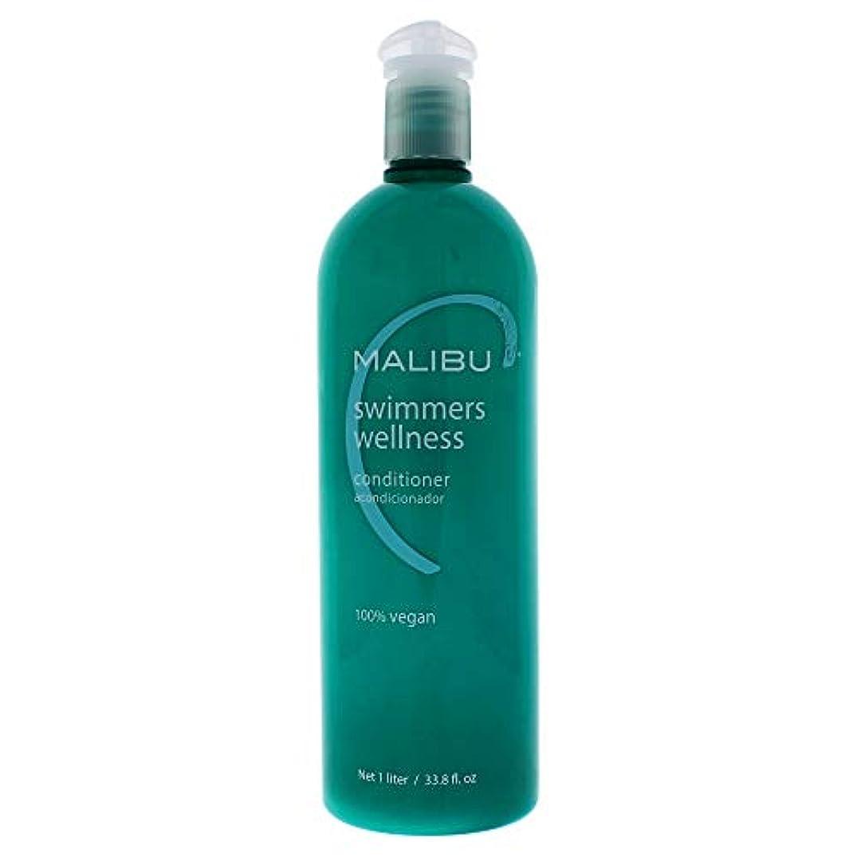 パドルマングル衛星Swimmers Wellness Conditioner