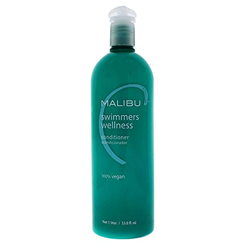 政府バッテリー芸術Swimmers Wellness Conditioner