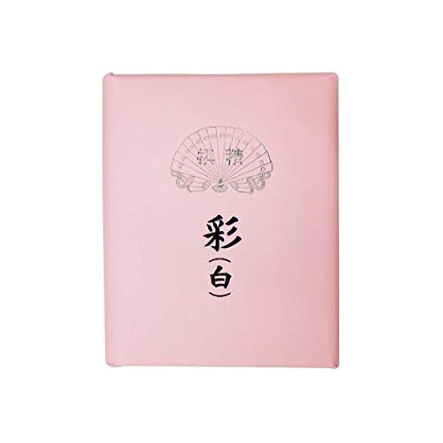 ダーツ姪魔術師仮名用加工紙 彩 白?506ZA-2