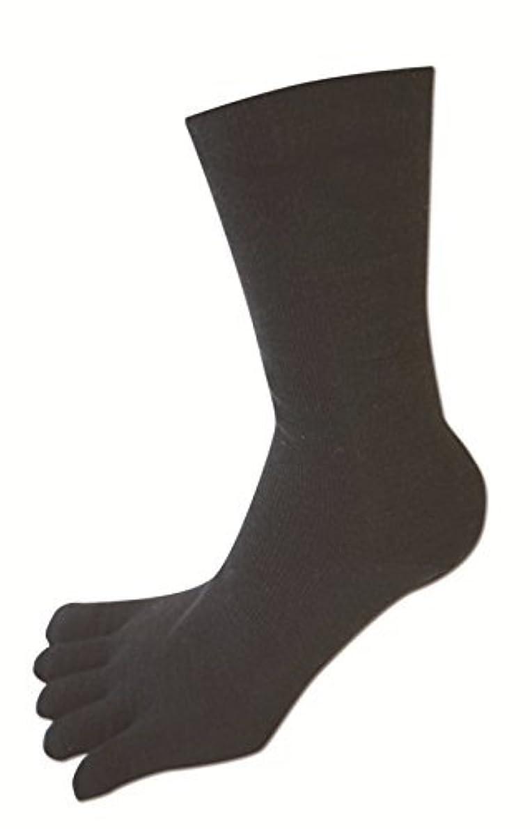 慣らすなぜマイクブリーズブロンズ 5本指ソックス【黒】 急速分解消臭 匂わない消臭靴下 (L 25~27㎝)