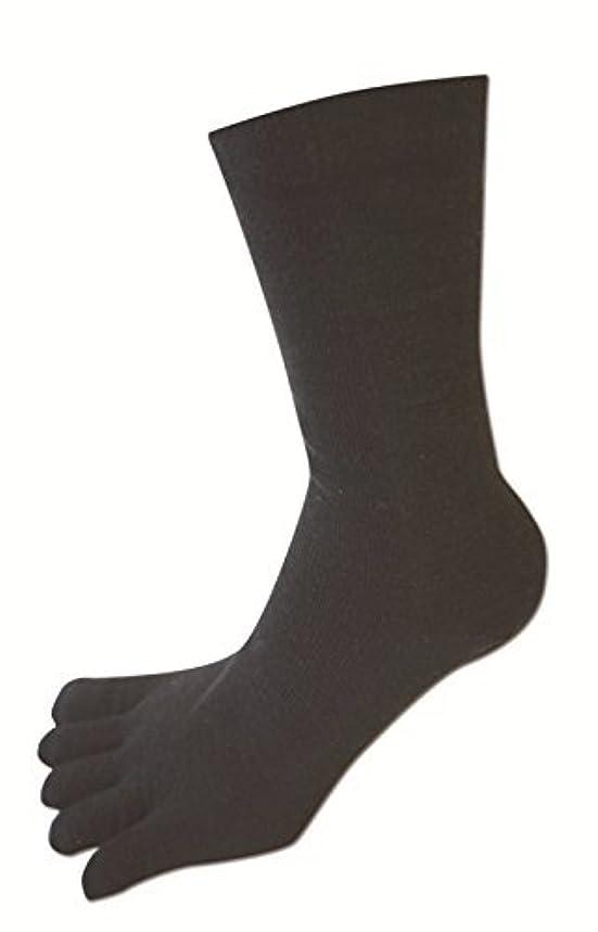 鮫メモ宇宙ブリーズブロンズ 5本指ソックス【黒】 急速分解消臭 匂わない消臭靴下 (L 25~27㎝)