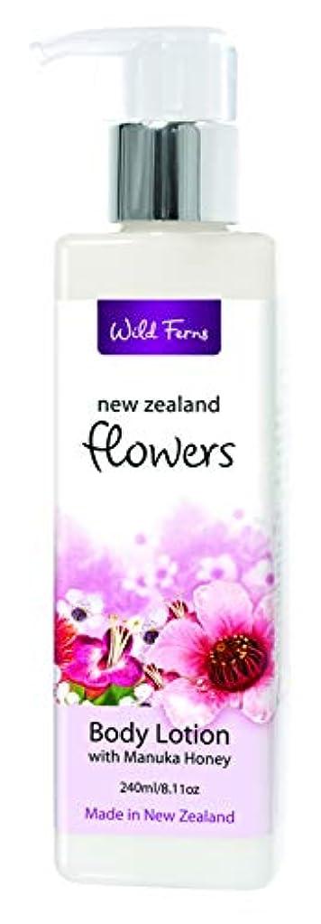 散らす通信する郡Flowers Body Lotion with Manuka Honey 250ml