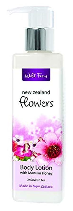 紫の繁殖感覚Flowers Body Lotion with Manuka Honey 250ml