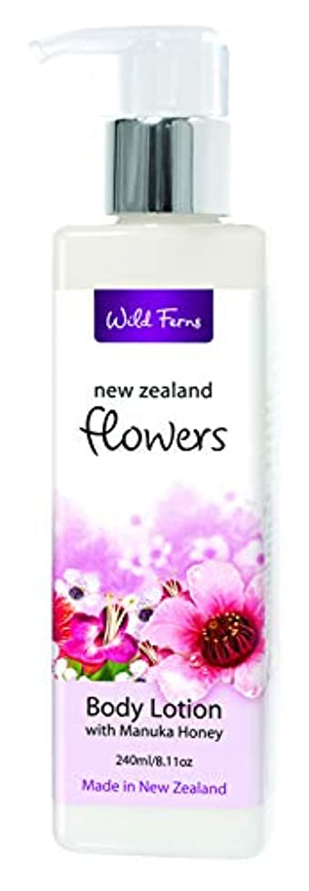 ラオス人フェロー諸島ホイストFlowers Body Lotion with Manuka Honey 250ml