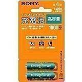 SONY 充電式ニッケル水素電池単4形(2本1組) 400回充電可能 NH-AAA-2BF
