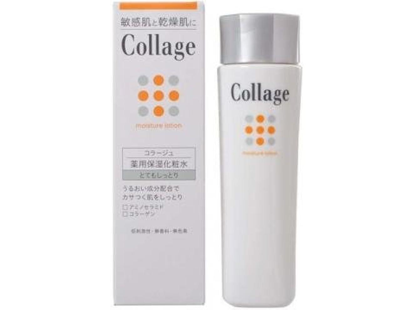 垂直クリックドルコラージュ 薬用保湿化粧水 とてもしっとり(120mL)×2