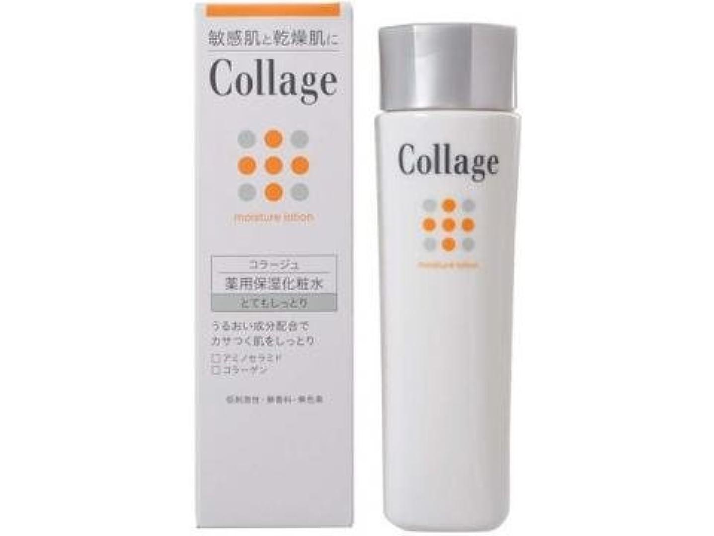 反対した実質的絶妙コラージュ 薬用保湿化粧水 とてもしっとり(120mL)×2