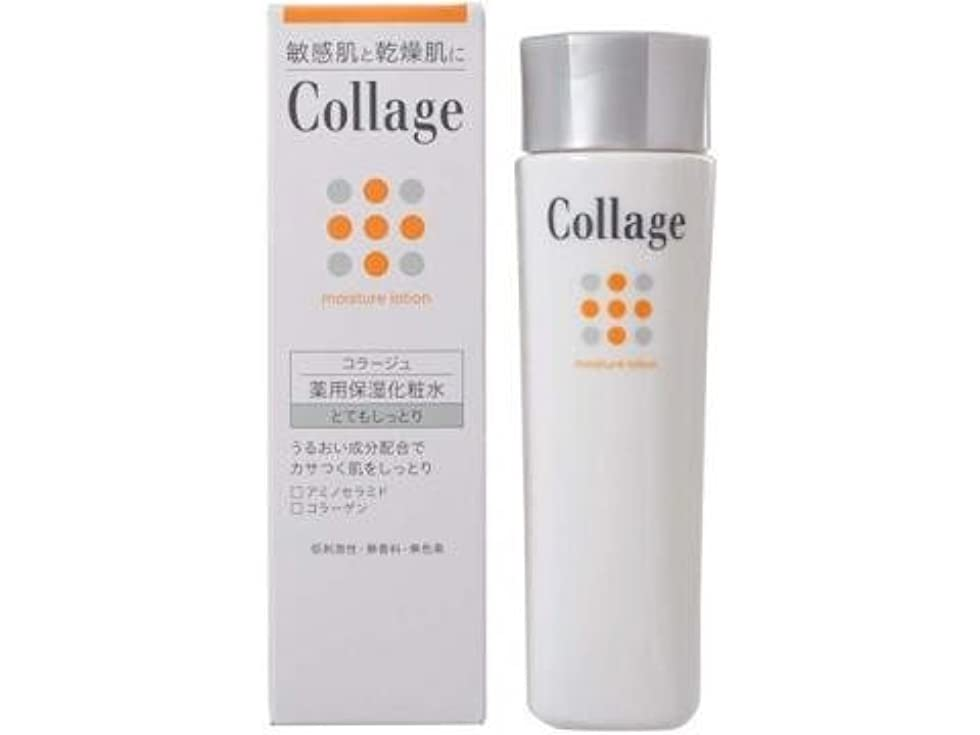 コラージュ 薬用保湿化粧水 とてもしっとり(120mL)×2