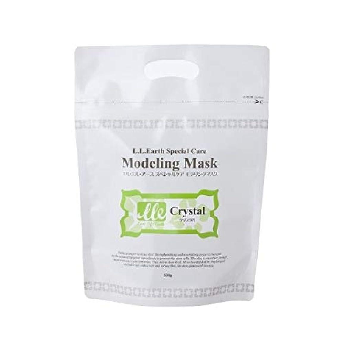 雪嘆くりLLE モデリングマスク クリスタル 業務用 500g 美白パック フェイシャルパック