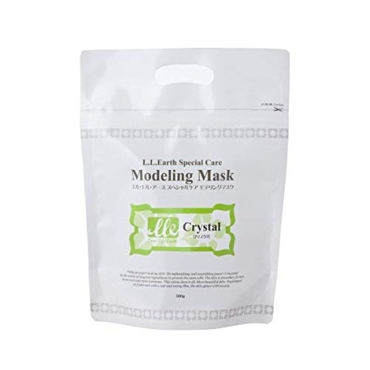 パワー高架酸化するLLE モデリングマスク クリスタル 業務用 500g 美白パック フェイシャルパック