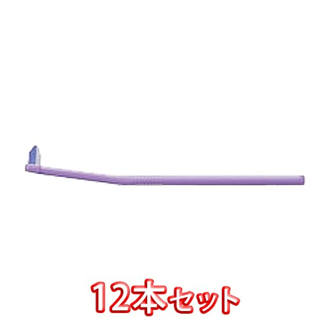 ライオン オルソドンティック 歯ブラシ DENT.EX Orthodontic-P 12本入